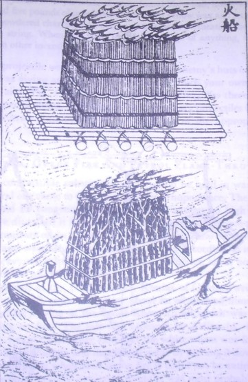 Chinese_Fire_Ships