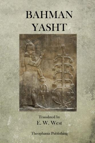 Bahman-Yasht