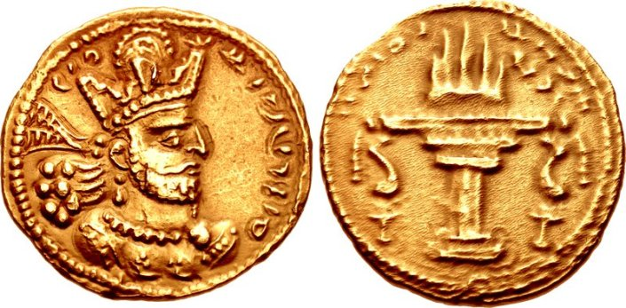 Gold_coin_of_Shapur_II,_struck_c._320